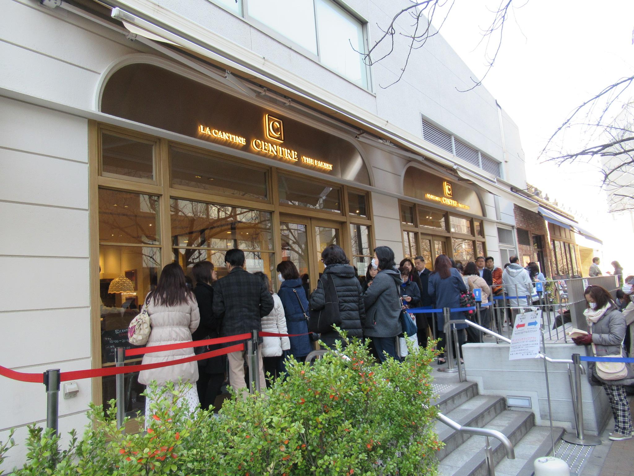 食パン専門店セントレの行列