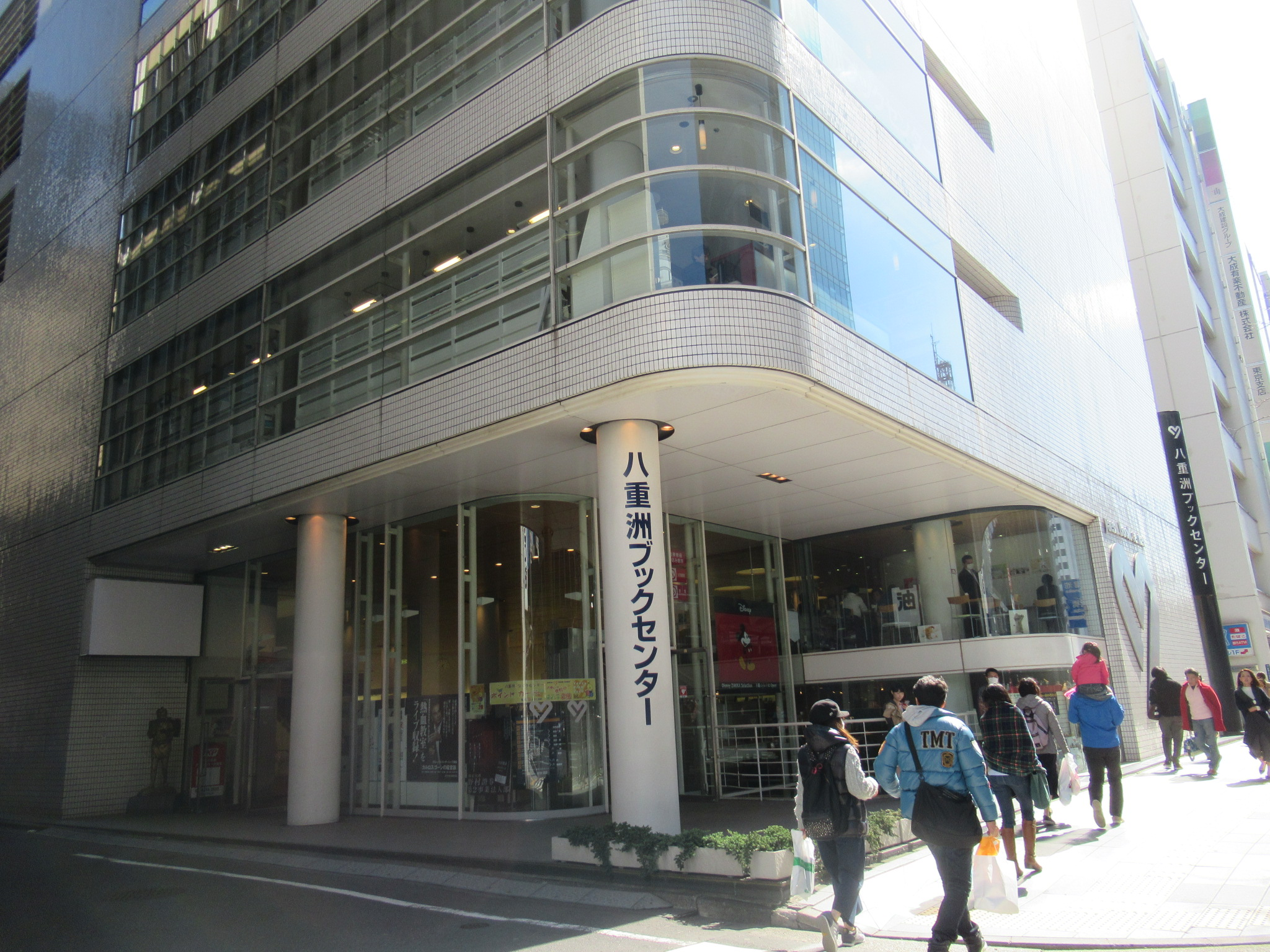 八重洲ブックセンターの入り口