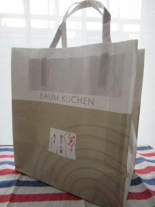 ねんりん家の紙袋
