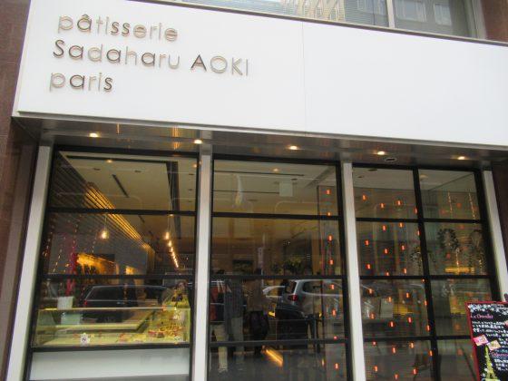 有楽町にあるパティスリー・サダハル・アオキ・パリの店頭