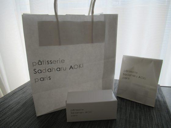 パティスリー・サダハル・アオキ・パリの手提げ袋
