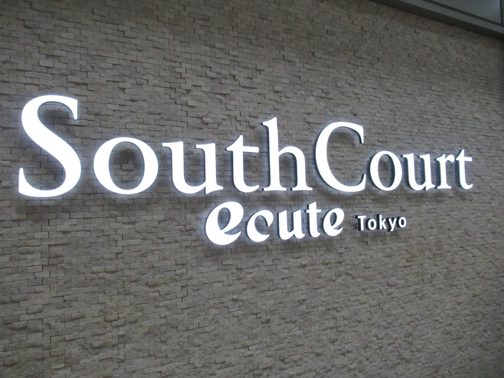 south court ecuteの看板