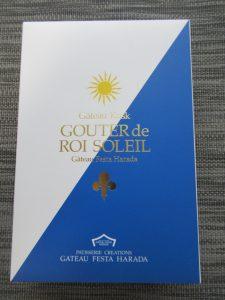 グーテ・デ・ロワ ソレイユの化粧箱