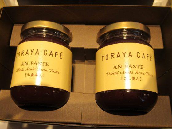 イチオシのTORAYA CAFEあんペースト