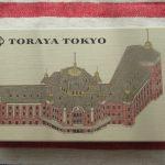 丸の内駅舎が描かれたTORAYA TOKYO限定羊羹