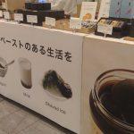 TORAYA CAFE特設店の看板に書かれたあんペースト使用例