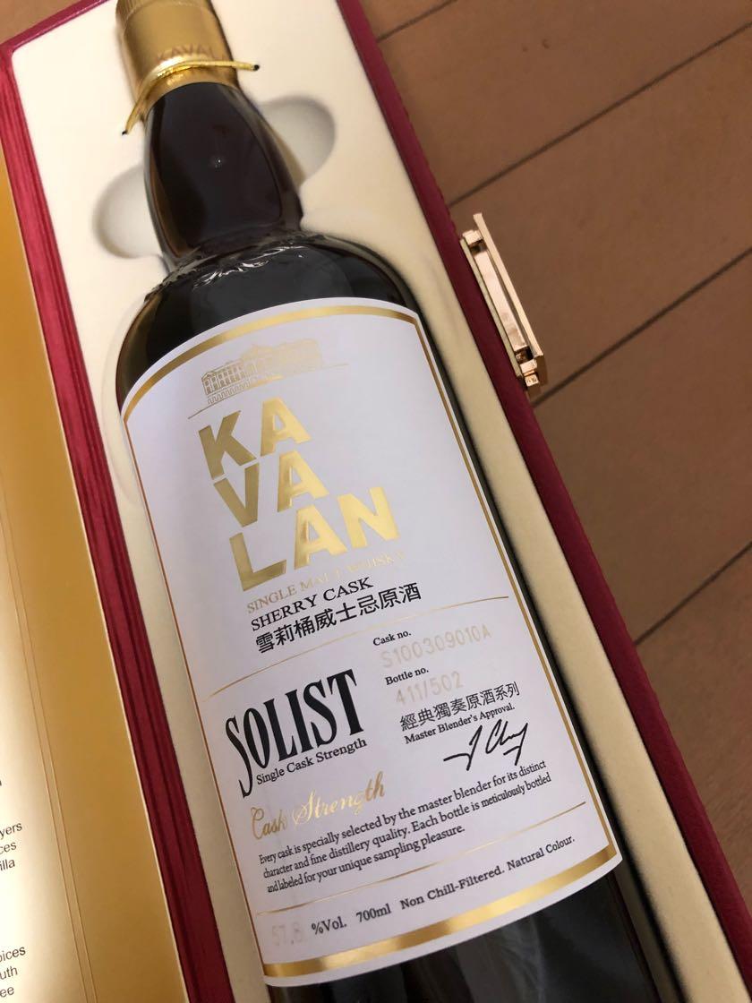 台湾ウィスキーKAVALAN SOLIST