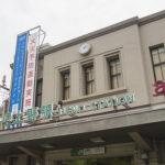 JR上野駅を正面から見た様子