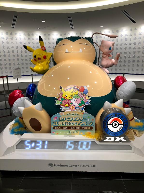 ポケモンセンター内の巨大オブジェ