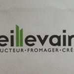 ベイユヴェールのロゴ