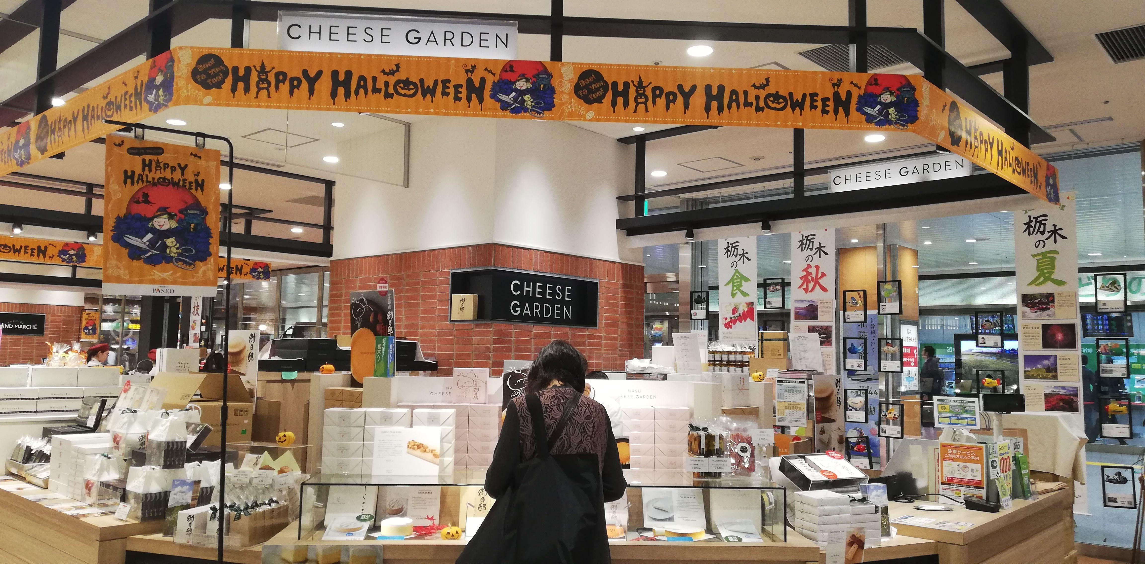 JR宇都宮駅の駅ビルにあるチーズケーキガーデン