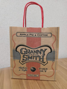 GRANNY SUMITHグラニースミスの紙袋