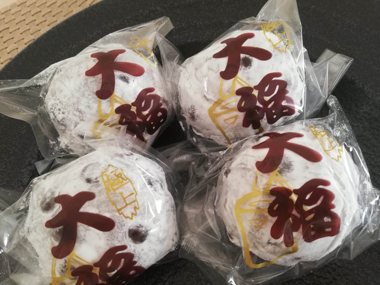 松島屋の豆大福