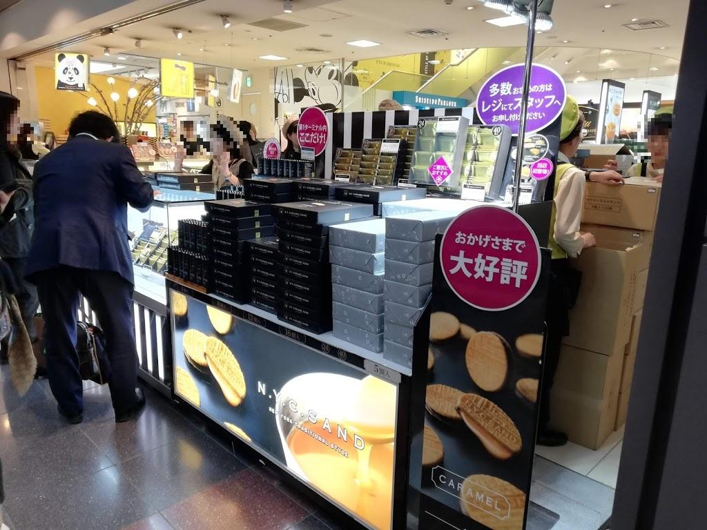 羽田空港のN.Y.キャラメルサンド店舗