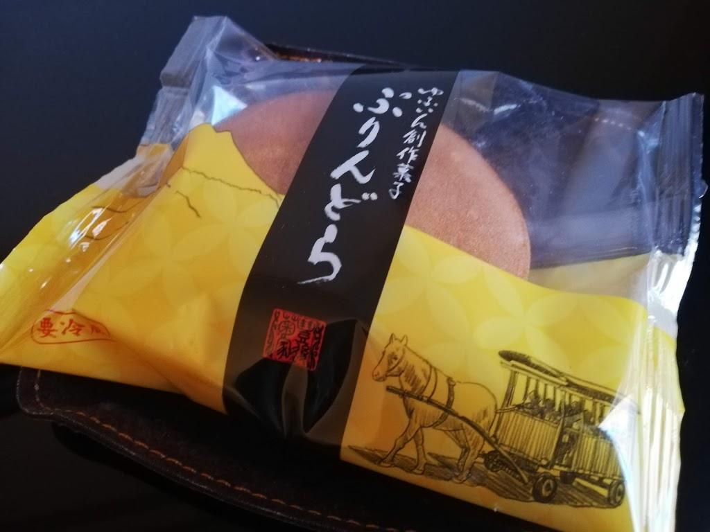 お菓子の菊家 ぷりんどら