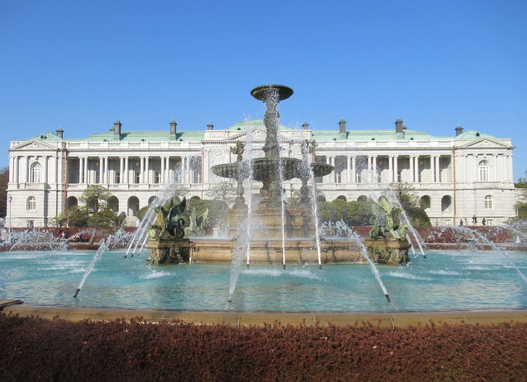 迎賓館赤坂離宮の主庭とその噴水