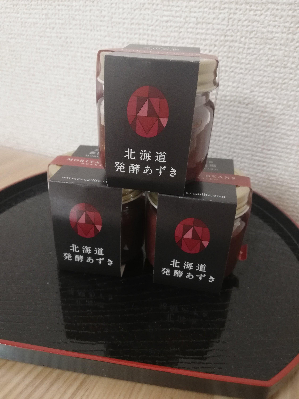 森田農場 北海道発酵あずき