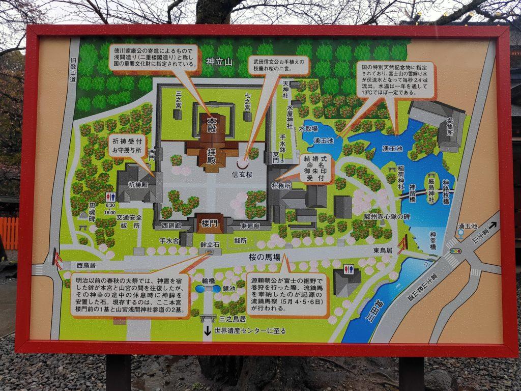 歴代の戦国大名が富士山本宮浅間神社を訪れていた